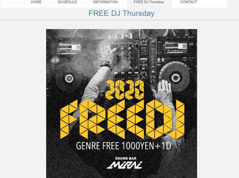 Reservation MiRAi Free DJ