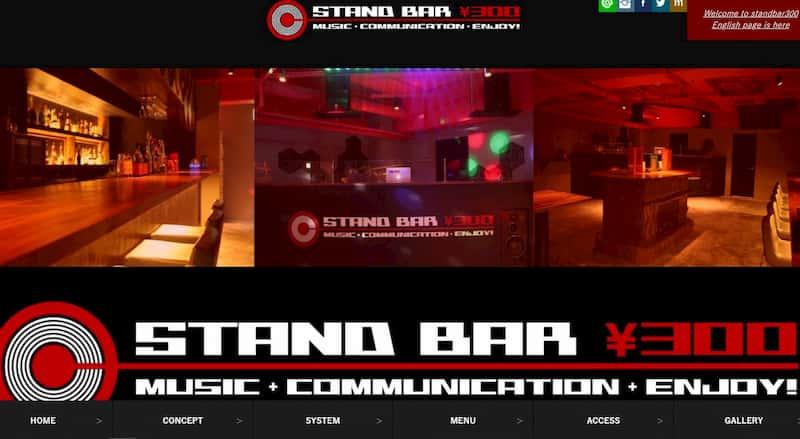 Stand Bar ¥300 Home